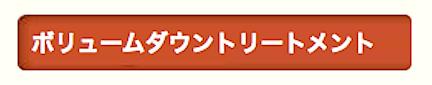 スクリーンショット 2014-09-27 20.19.21