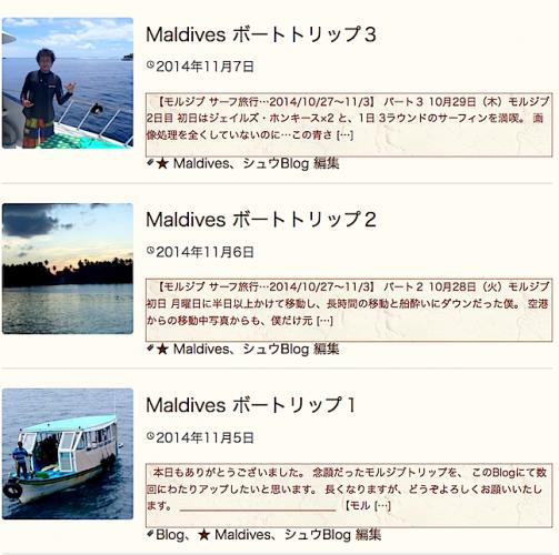 スクリーンショット 2014-11-29 20.54.28