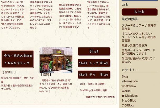 スクリーンショット 2014-11-29 20.48.26