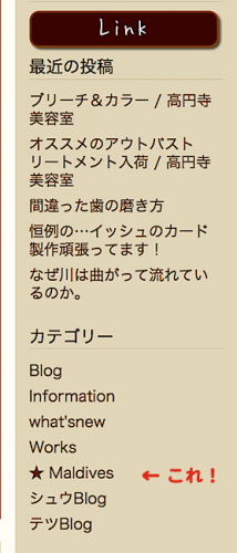 スクリーンショット 2014-11-29 20.38.33
