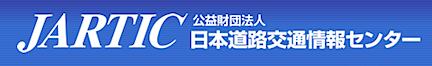 スクリーンショット 2014-12-29 20.38.46
