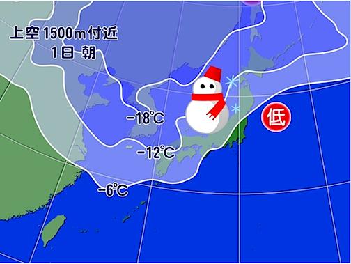 スクリーンショット 2014-12-29 20.34.39