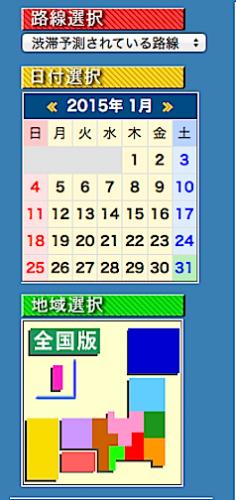 スクリーンショット 2014-12-29 20.55.03