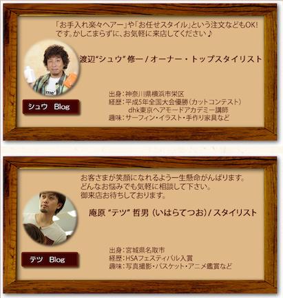 スクリーンショット 2015-01-14 19.52.21