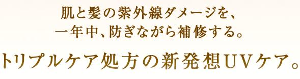 スクリーンショット 2015-05-27 15.46.45