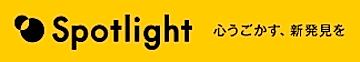 スクリーンショット 2015-07-08 19.03.51