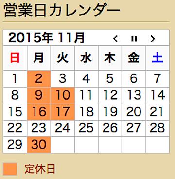 2015-11月