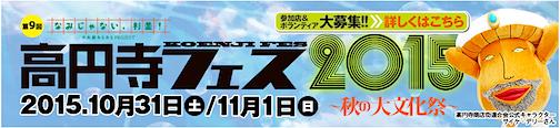 スクリーンショット 2015-10-30 17.22.54