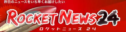 スクリーンショット 2015-11-12 21.30.41