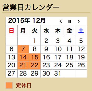 2015-12月