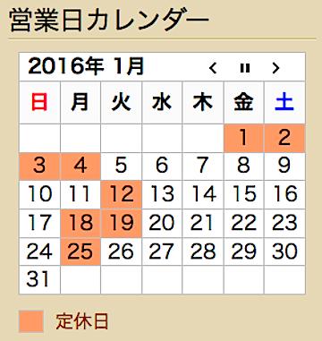 2016-1月