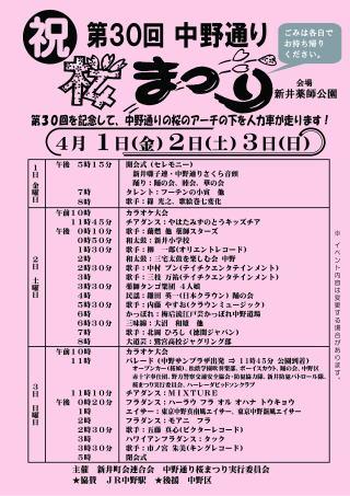 30programx1