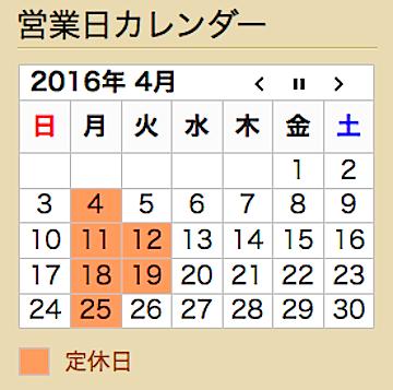 スクリーンショット 2016-03-26 21.54.03