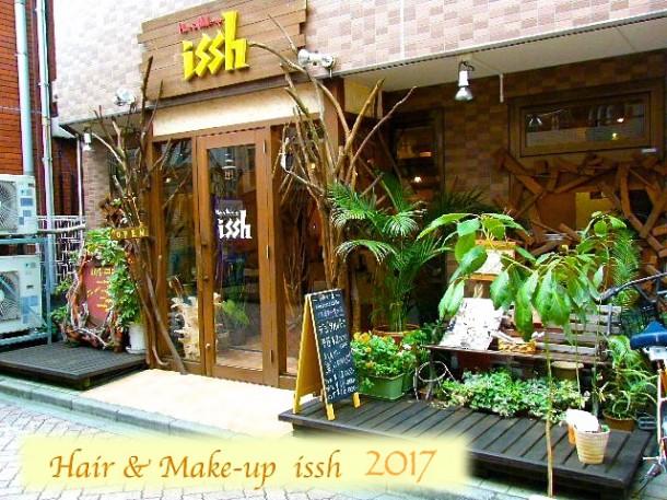 issh-2012