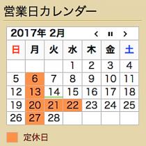 2017-2月